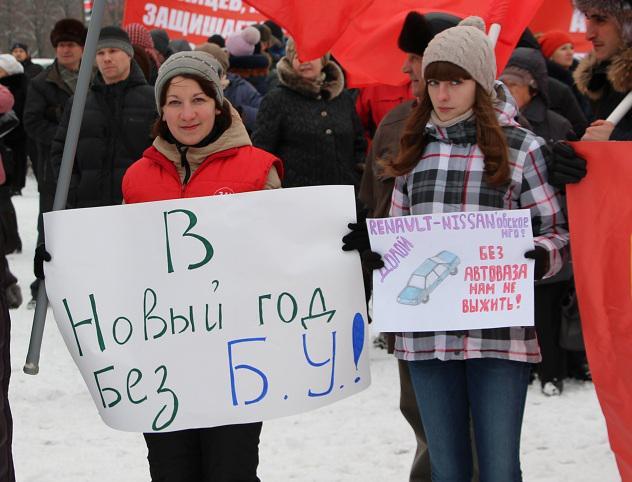 Блоговыходные: струны Аветисяна и протесты КПРФ