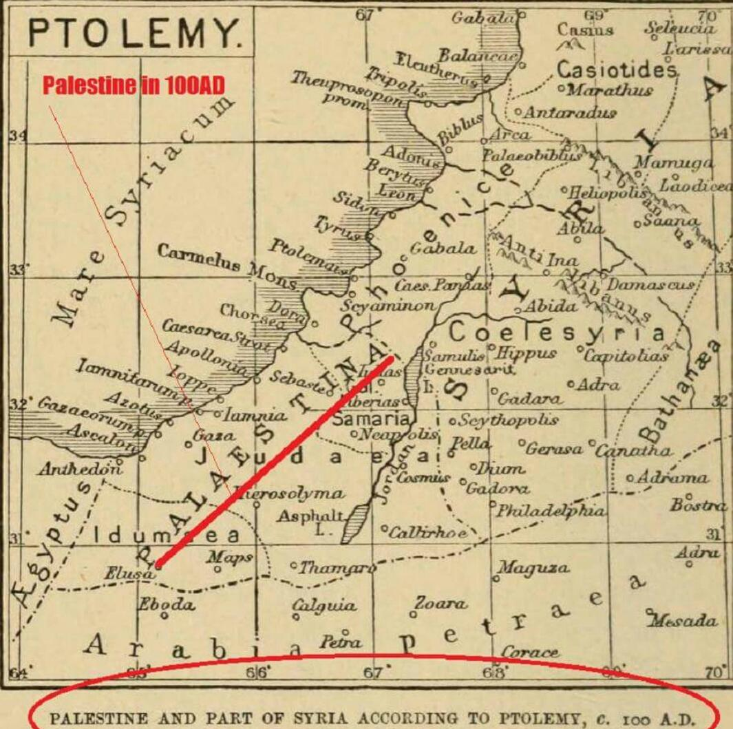 Opisrael On Twitter Ptolemy S Map Of Palestine In 100ad