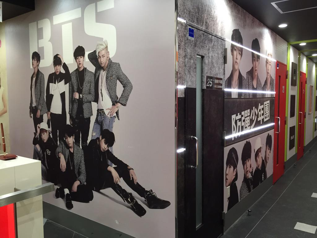 Info/Picture BIG ECHO - BTS Karaoke Room 150206 on Room Decor Bts id=19319
