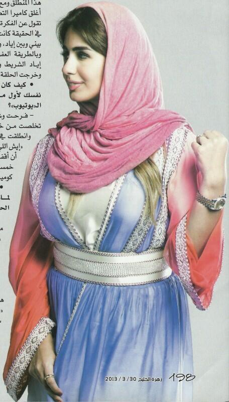 Saudia On Twitter مصممة الازياء ايمان خالد زوجة بدر صالح