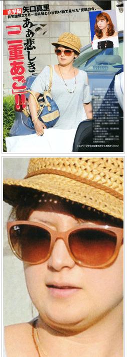 test ツイッターメディア - 【号外】矢口真里さんの最新画像を御覧ください https://t.co/CadJFclPgK