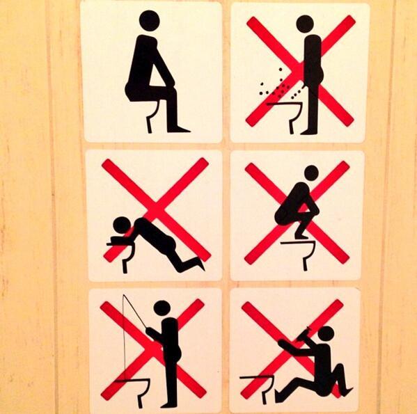 Σοτσι, οδηγίες χρήσης για την τουαλέτα