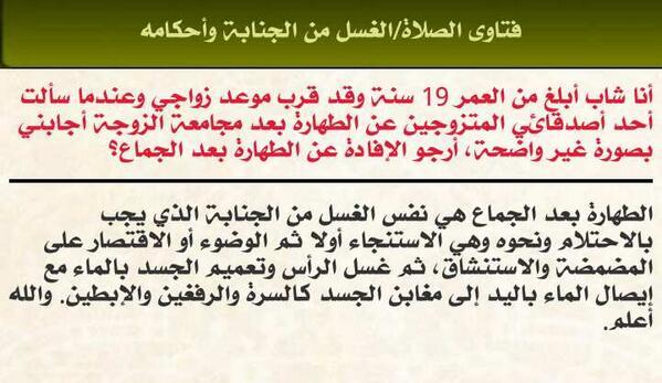 فتاوى الشيخ الخليلي At Ftawaoman Twitter