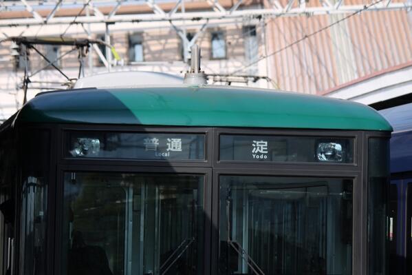 test ツイッターメディア - 普通淀行き 7000系 (京阪電車) https://t.co/ewOuSbydnV