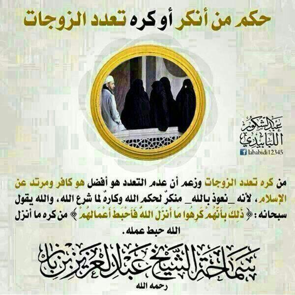 د عبد الرحيم الحقيب On Twitter صدق الله وما كان لمؤمن