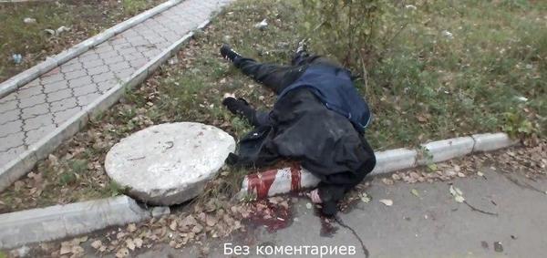 Актуальная Правда on Twitter quotУбитые мирные жители на