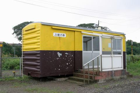 test ツイッターメディア - (秋田・北能代駅)JR東日本五能線の無人駅。1926年に羽後東雲駅から名称変更。車体上部が鮮やかな黄色、下部が焦げ茶のノスタルジックビュートレイン色の貨車改造待合所が設置されていたが、2009年に簡素な駅舎に建て替えられた。 https://t.co/aasK8dZ9Lf