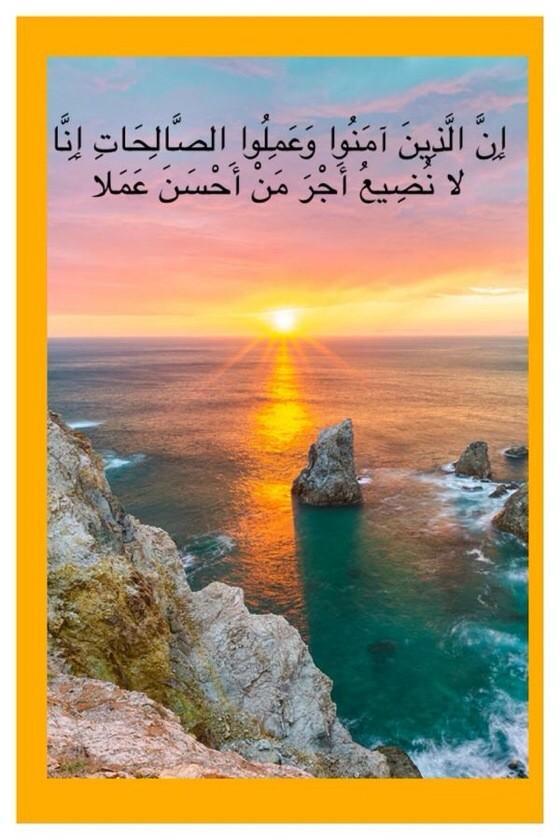 التوبة طريق النجاة Quranquran1 Twitter