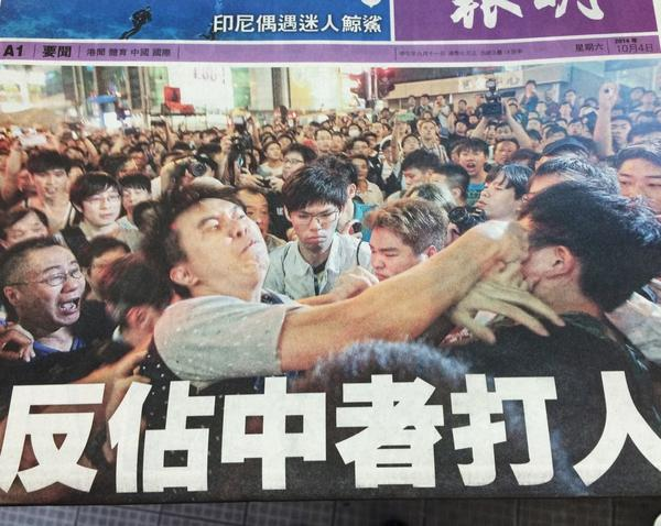 tweet : 香港デモを蹴散らした「政府支持」の集団の中にいたあの女性活動家は誰? - NAVER まとめ