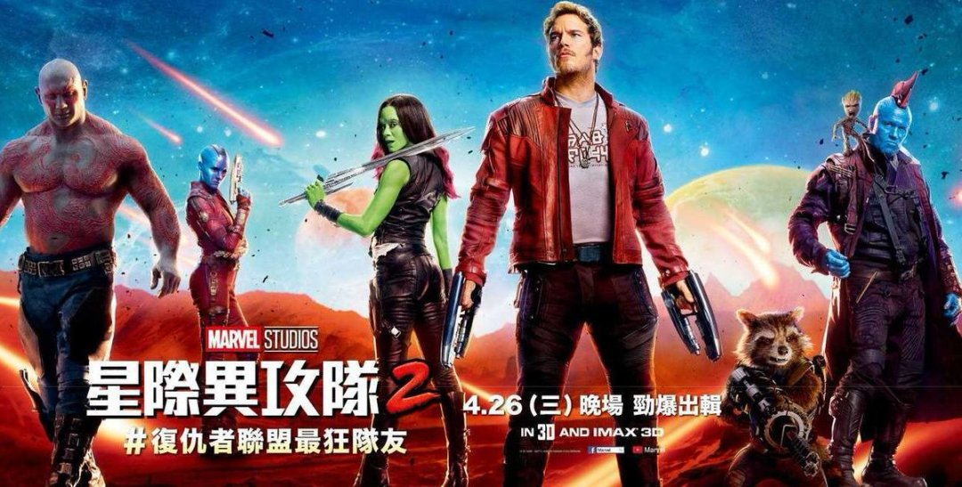Guardians of the Galaxy Vol. 2 Reviews Round-Up 4