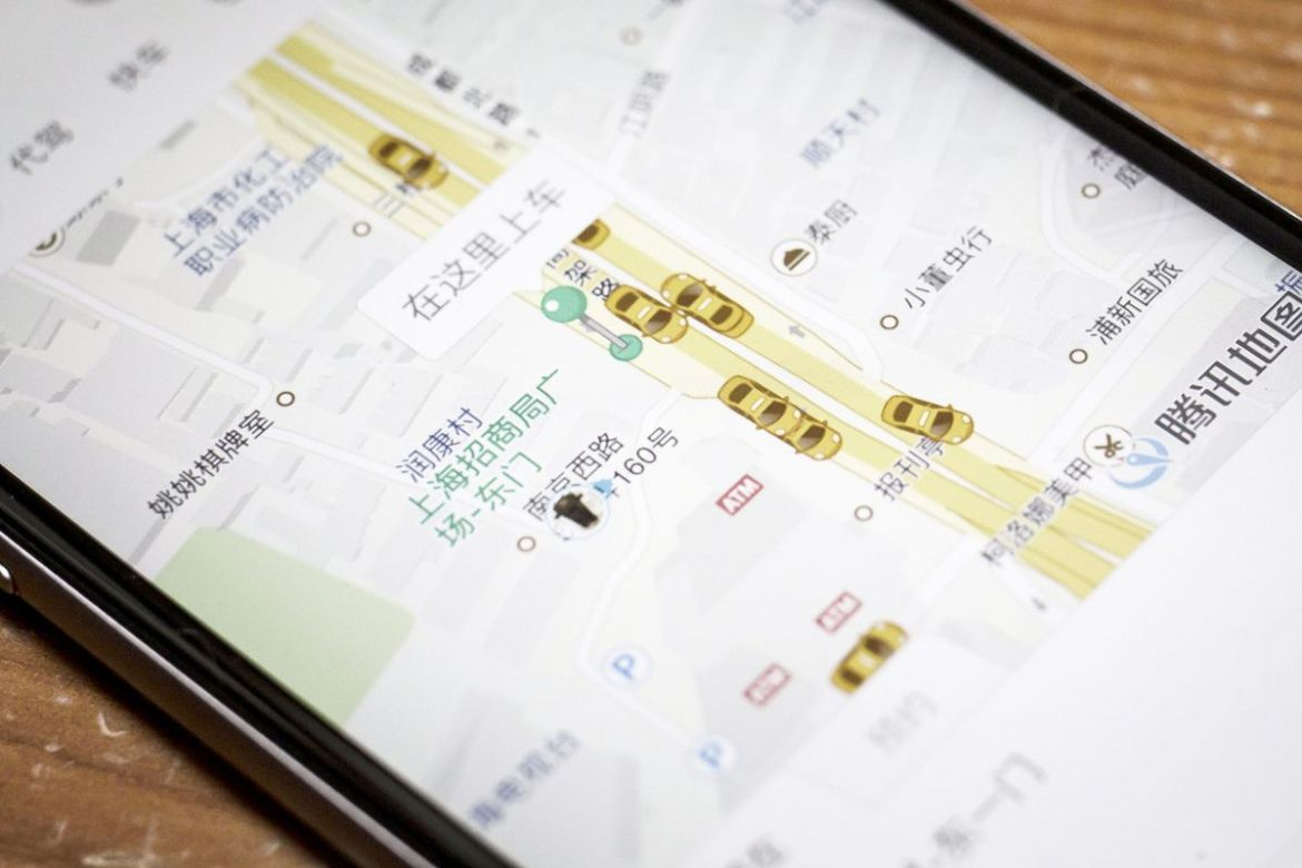 China's Didi raises over $5.5 billion in record tech funding