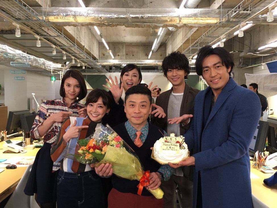 「三宅弘城 ドラマ」の画像検索結果