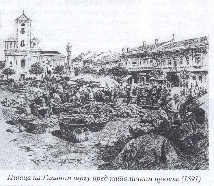 Image result for pijaca u 19 veku u vojvodini