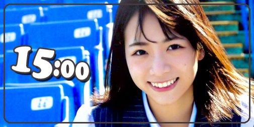test ツイッターメディア - 10月20日土曜日 乃木坂46の北野日奈子が15:00をお知らせします。 #北野日奈子 https://t.co/ln2uOC3yDR