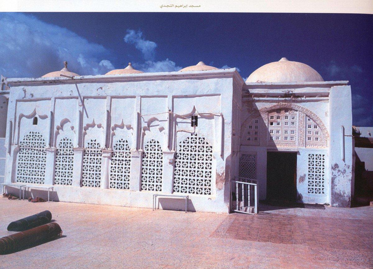 قصر النجدي في فرسانPalace of Najdi