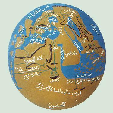 د جمال الملا On Twitter الشريف الادريسي هو أول من رسم