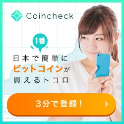 test ツイッターメディア - 日本でおすすめなビットコイン取引所 →https://t.co/39hDR1SCZ1https://t.co/d3l2spaFnB