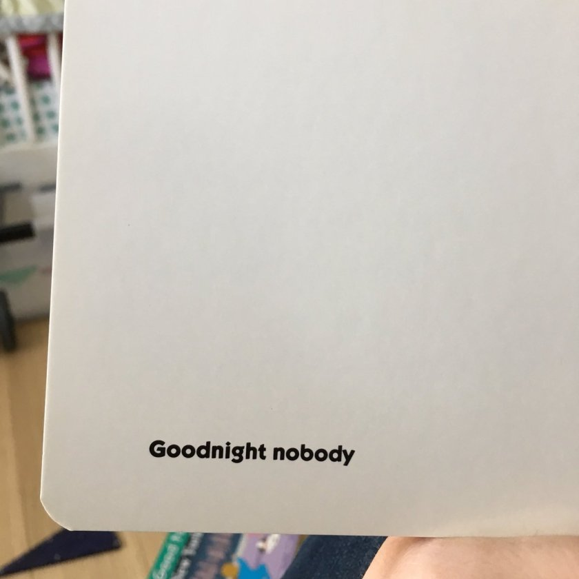 Wow GOODNIGHT MOON gets...real af https://t.co/CJ1qpVGOZY