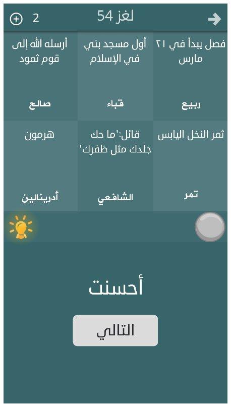 البرنس At 571735 Twitter Profile And Downloader Twipu