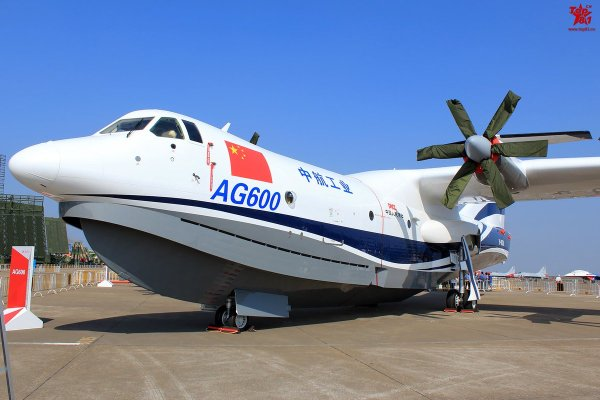 AG600 - World's Largest Amphibious Aircraft   Page 6
