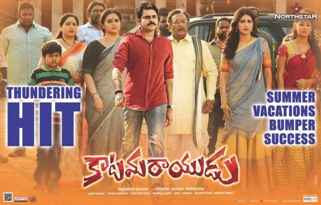 POWER-Packed Katamarayudu With A Decent Box-office Figures   Pawan Kalyan