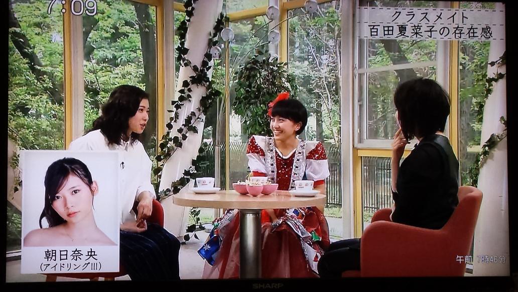 tweet : 松岡茉優に家入レオ…百田夏菜子の高校の同級生が豪華 ...