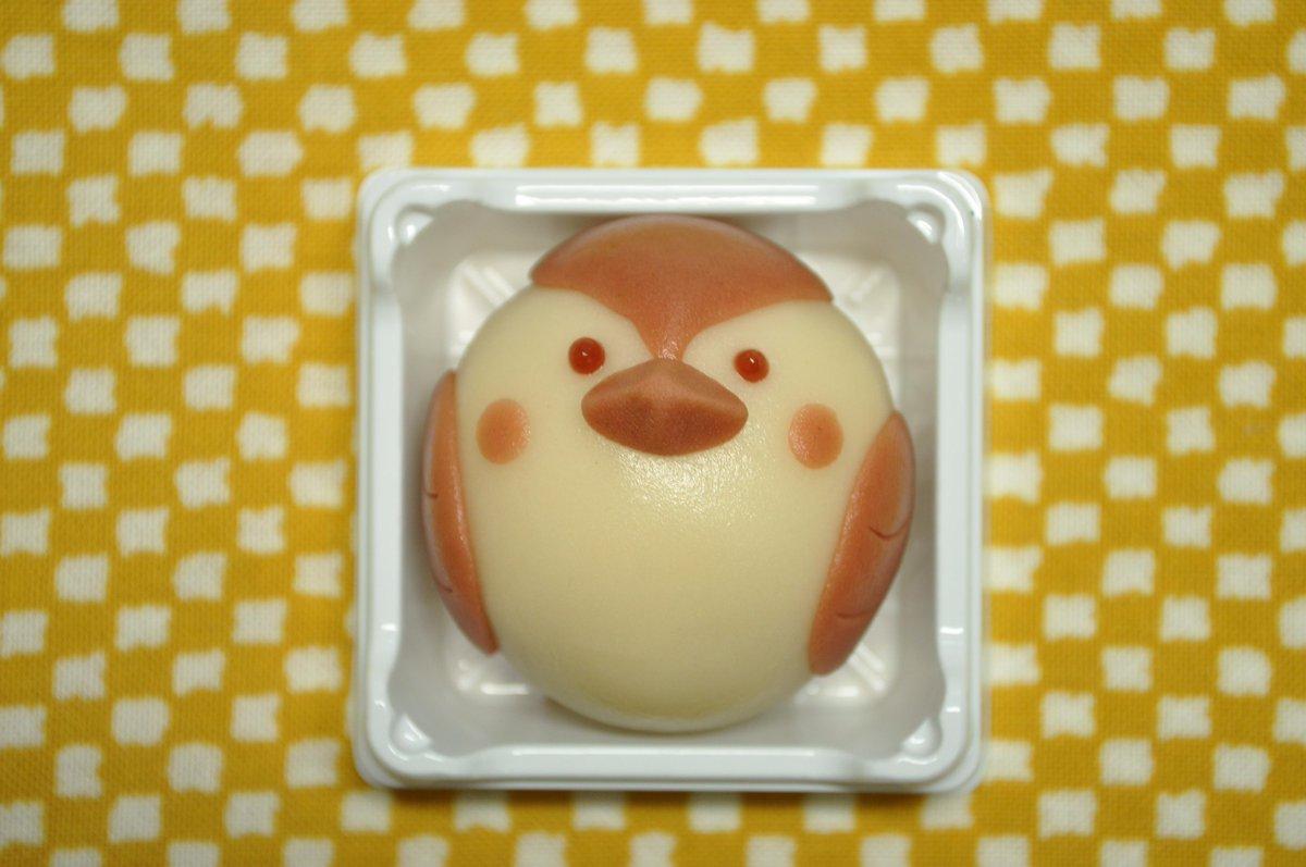 test ツイッターメディア - 熊谷屋のすずめちゃんが3時のおやつをお知らせします。(現在すずめちゃんは販売終了です) #熊谷屋 https://t.co/29vp27TEgZ