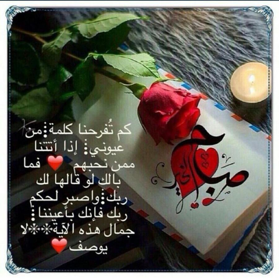 يبقى الأمل On Twitter كلمة الحمدلله وحدها قادره أن
