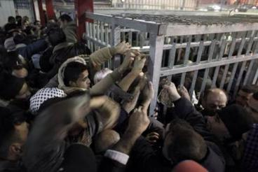 Image result for palestinians in cages