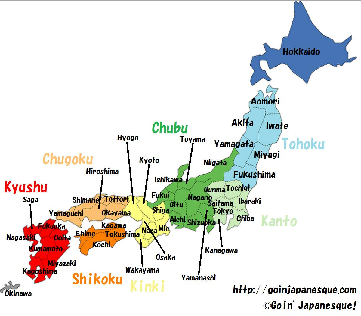 Goin Japanesque On Twitter Map Of Japan English