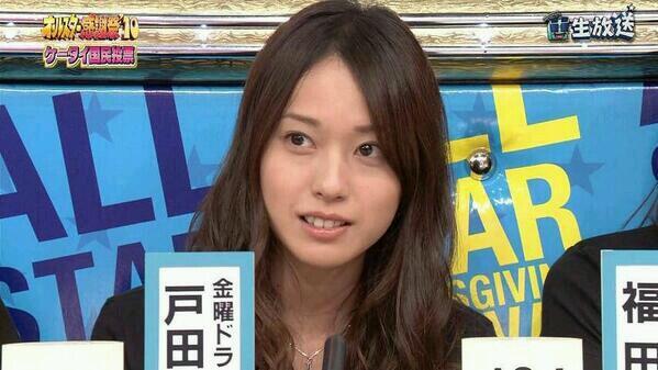 test ツイッターメディア - 戸田恵梨香 https://t.co/IBCHAzvDfQ #好きな女優さんだったら素直にRT