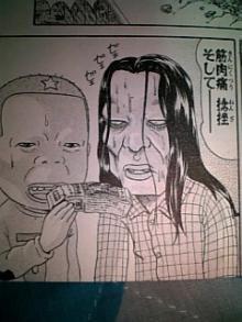 「浦安鉄筋家族 仁ママ」の画像検索結果