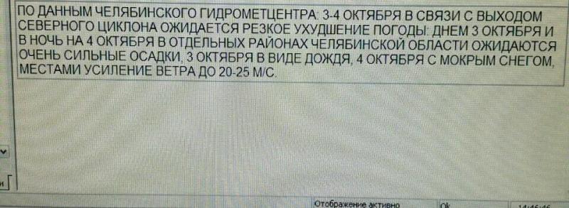 https://twitter.com/Juli_Russie/status/649954686225809409