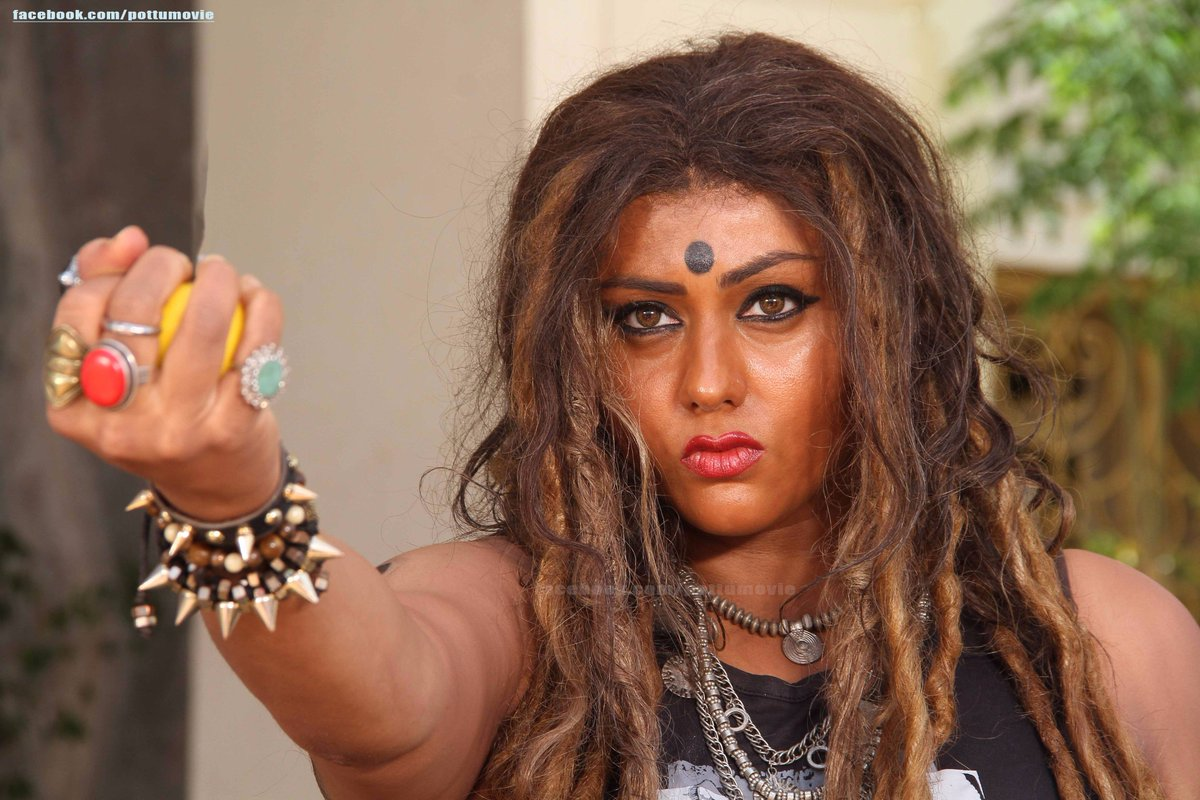 Namitha Says Comedy Is Her Favorite