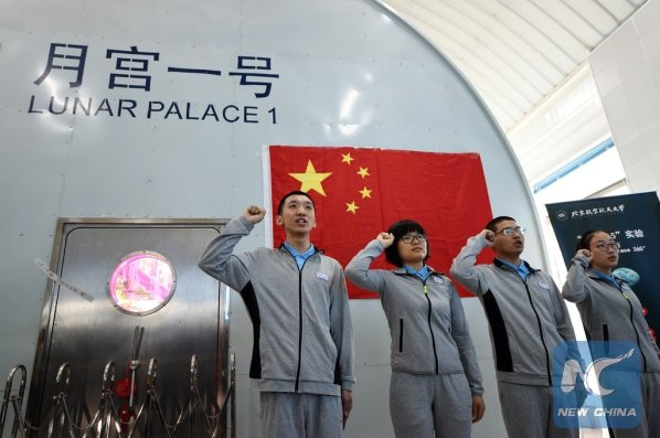 China begins its Yugeong-365 mission. The first group of volunteers prepare to live inside Lunar Palace 1 for 60 days.