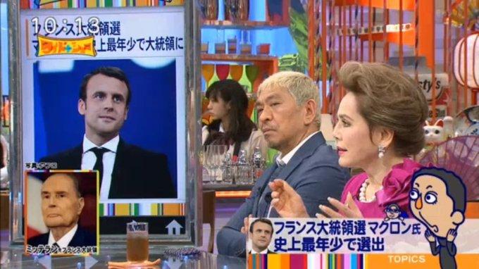test ツイッターメディア - ワイドナショーアランドロンの元彼女のデヴィ夫人。社交界では「ラブはゲーム」という名言で日本の不倫ブームを一掃。フランスの大統領を引用し仕事さえしてれば、プライベートは世論が文句をいう問題ではない。韓国大統領の日韓合意を再交渉は世論の強行だ。世論の重要さを説いた回でした。 https://t.co/ARkU0c2iMa