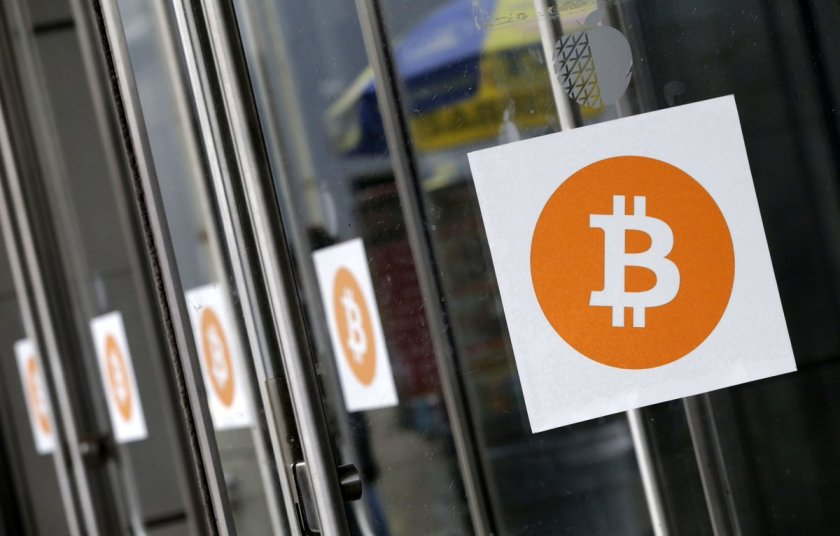 AP Explains: What is #bitcoin? A look at the digital currency #cryptocurrency #investing