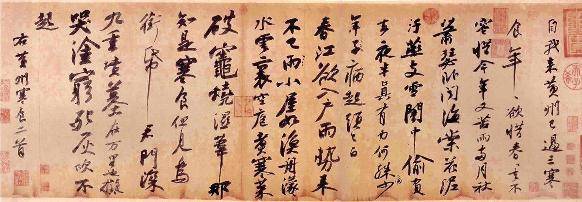 歐陽脩 - Ouyang Xiu - JapaneseClass.jp