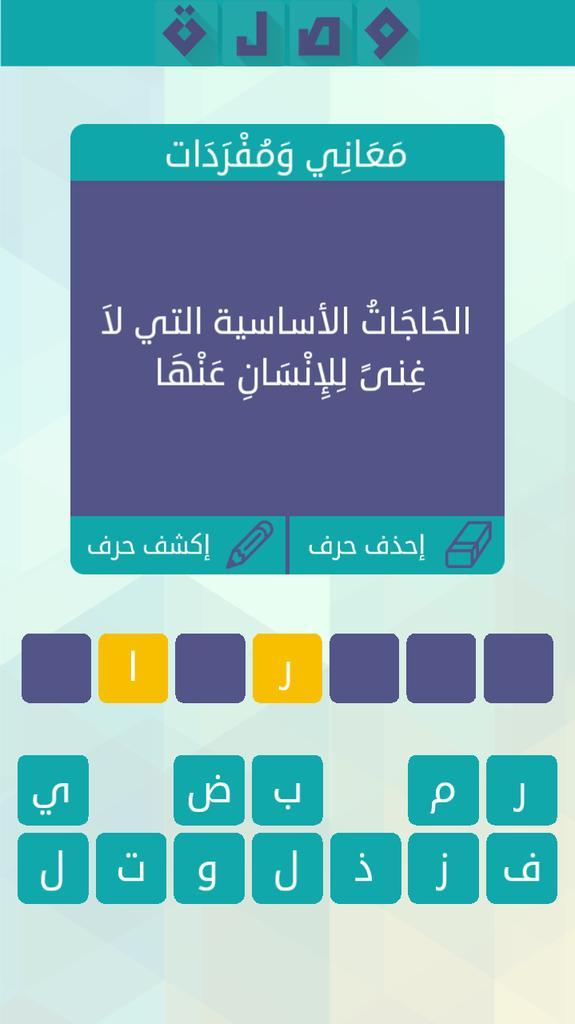 احمد الزهيري At Ahmedh223 Twitter