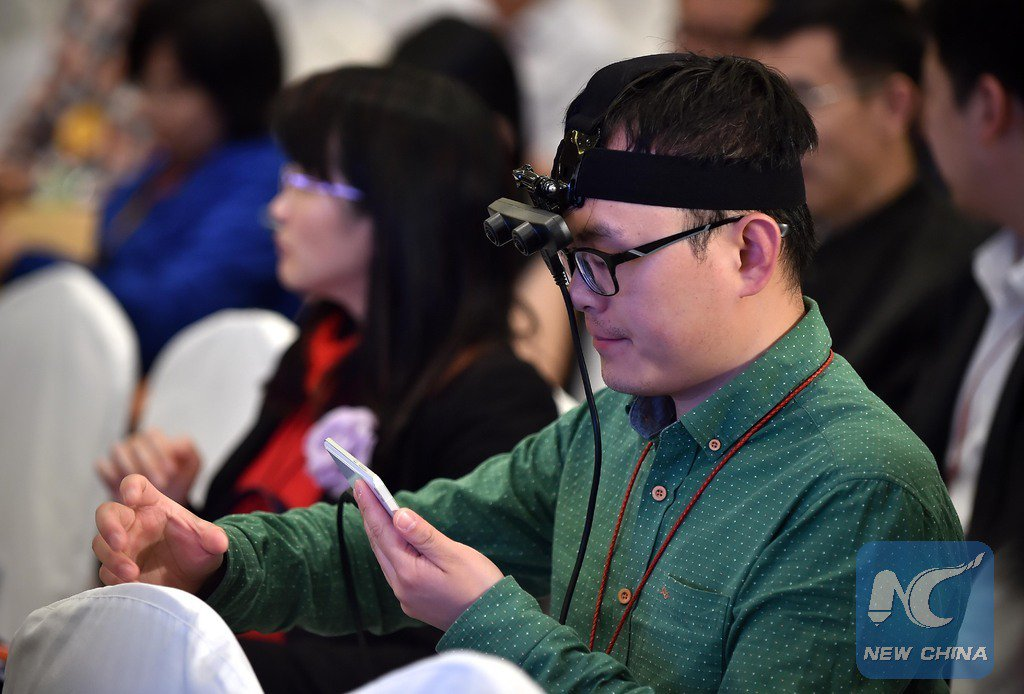 China to debut mature #5G standards by 2020 to bring #VR, #holography to daily life