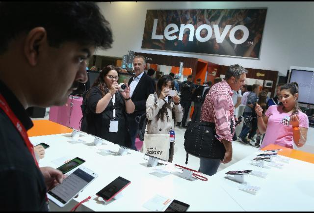 Lenovo Pushing Into #AI And #Robotics With Startup Fund