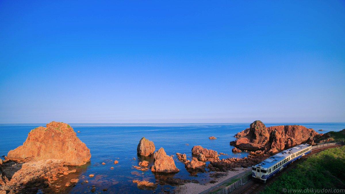 test ツイッターメディア - 日本の絶景、「碧い海と奇岩の五能線の絶景 」をまとめてみました。#zekkei #絶景 https://t.co/NjQ8bjcRhA https://t.co/v61NShrPpm