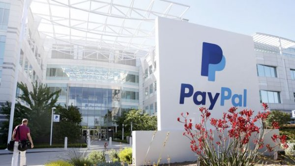 @Paypal is slowly dipping its toes into #bitcoin waters
