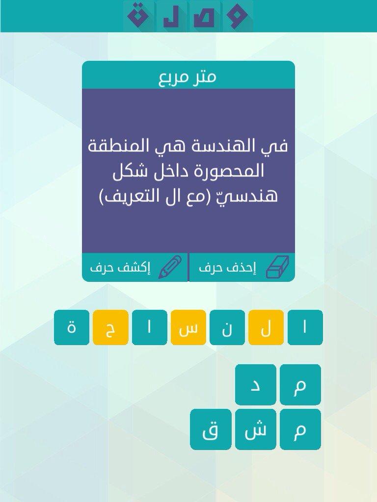 Fahad At Fahad50760400 Twitter