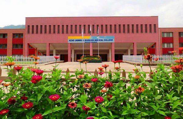 Image result for azad jammu kashmir medical college