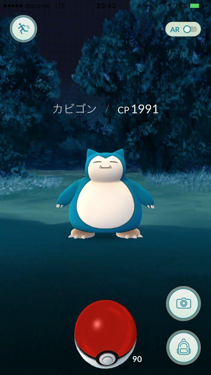 ポケモンgo】天保山がポケモンの巣を超える聖地すぎてヤバい!レア