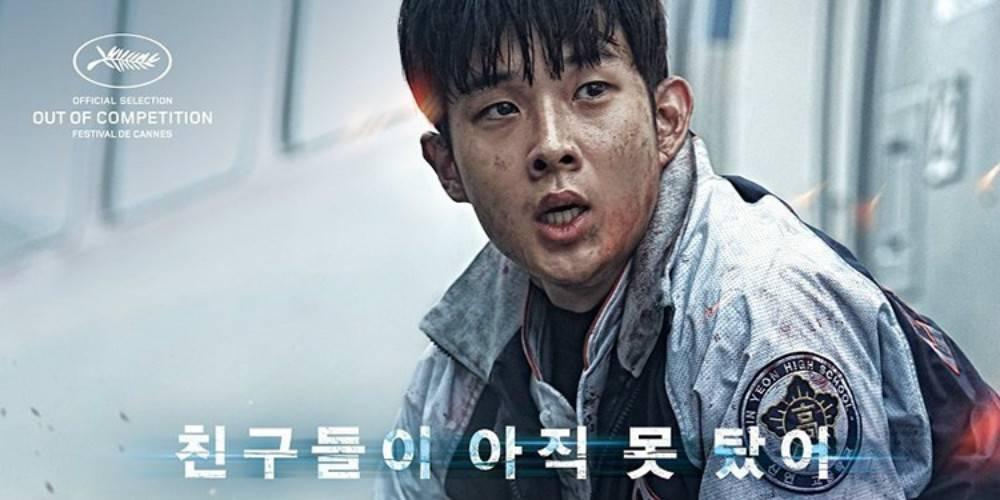 Image result for choi woo shik train to busan site:twitter.com