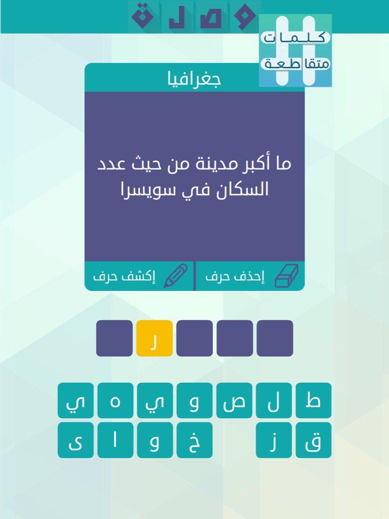 Hedaya Adel Aljohani At Hdo1122334455 Twitter