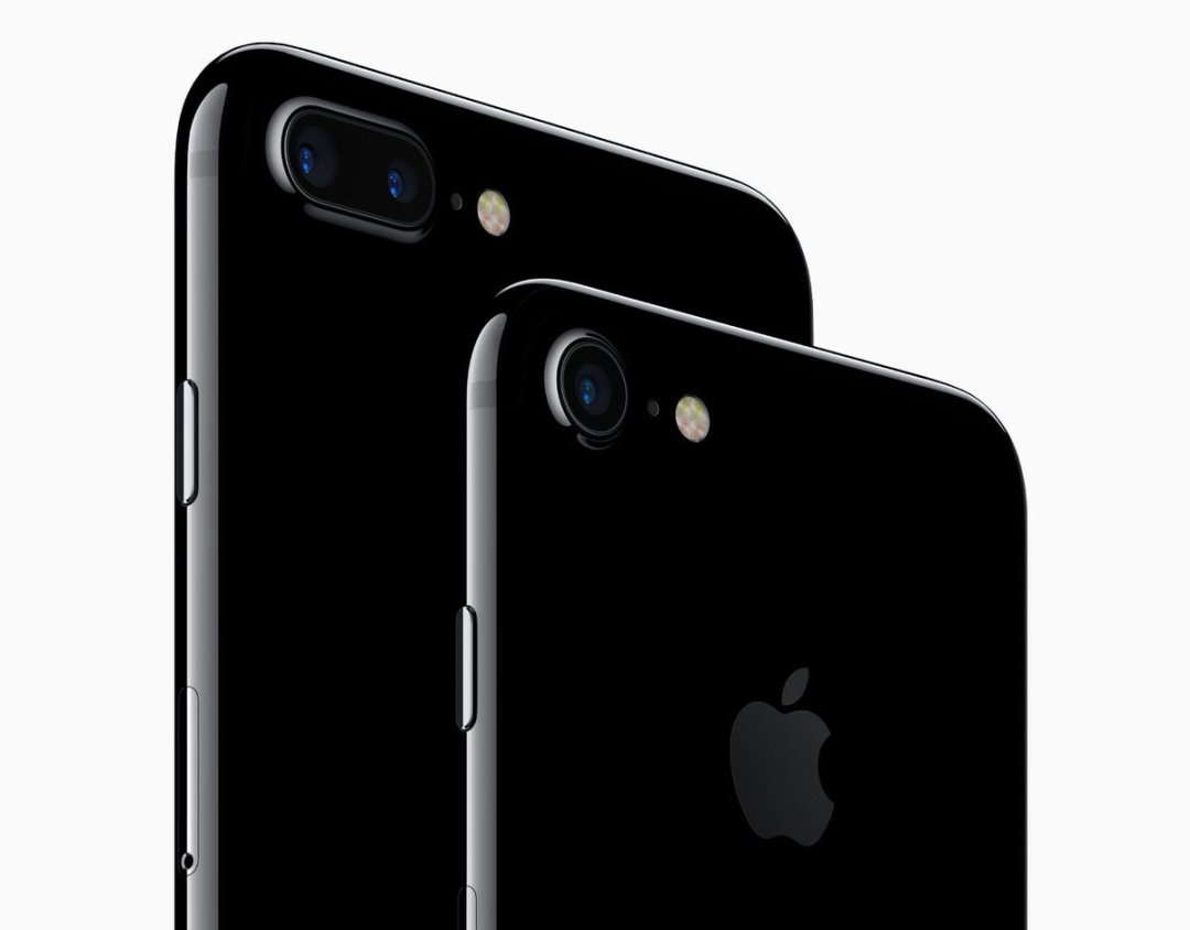 Apple iPhone 7 & iPhone 7 Plus Unveiled 1