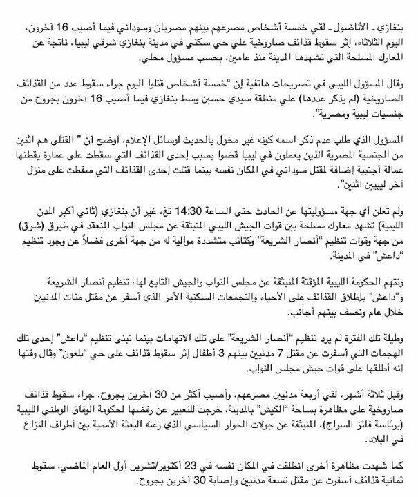 ضيق غريب جمجمة حوار بين 4 اشخاص عن الحجاب Comertinsaat Com